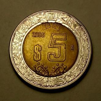 5 песо 2005 года Мексика !!! а2