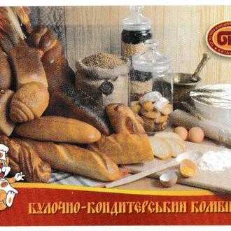 Календарик 2004 Хлеб, Київхліб