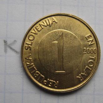 СЛОВЕНИЯ, 1 толар 2000 г. (ЛОСОСЬ).