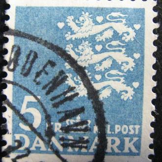 Марка Дания 5, 1946 -1947 Small National Arms