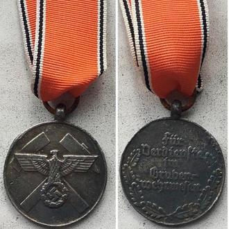 Медаль ЗА ВЕРНУЮ СЛУЖБУ В ГОРНОСПАСАТЕЛЬНОЙ КОМАНДЕ