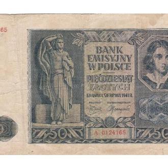 50 ЗЛОТИХ 1941 ПОЛЬЩА  0124165