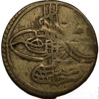 Османская Империя 1 пара 1773 год СЕРЕБРО!!! РЕДКОСТЬ!!!