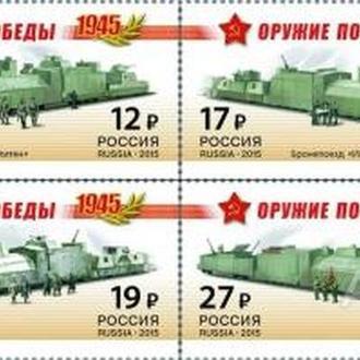 Россия поезда MNH