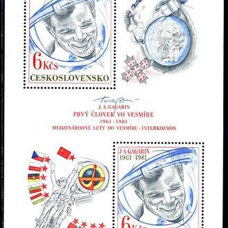 Чехословакия. Годовщина полёта Гагарина (блок)** 1981 г.