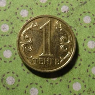 Казахстан 2005 год монета 1 тенге !