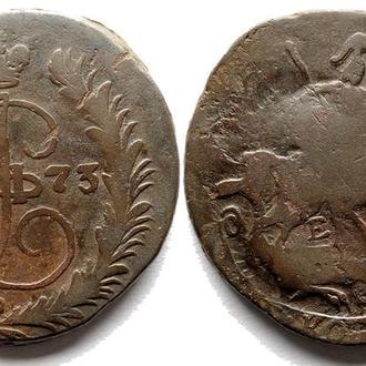 2 копейки 1773 ЕМ года №2619
