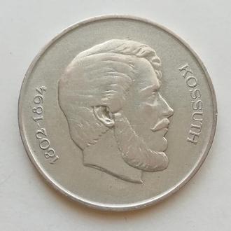 5 форинтов 1947 г ВЕНГРИЯ серебро Кошут