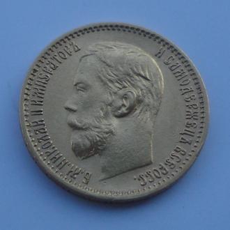5 рублей 1898 г Царская Россия (АГ),золото