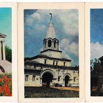 Календарики 1976 Архитектура, Коломенское, Архангельское