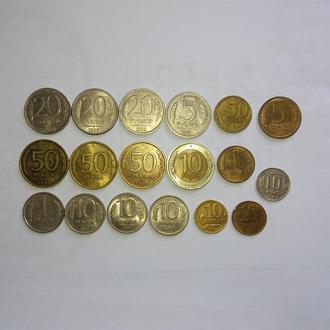 Набор монет России.