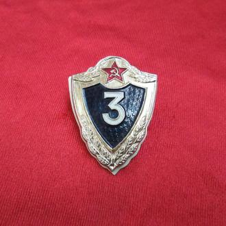СССР 3-ст закрутка склад