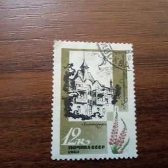 СССР. 1967 Курорты Прибалтики