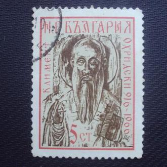 Болгария 1966г. гаш.