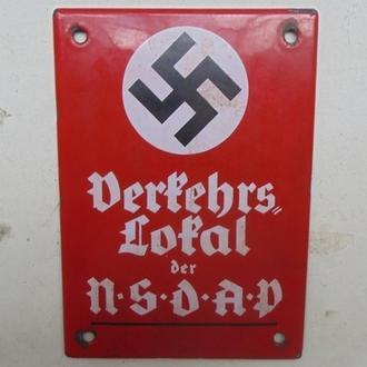 металлическая Табличка. Третий Рейх. NSDAP (копия)