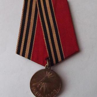 медаль русско-японская война 1904-1905