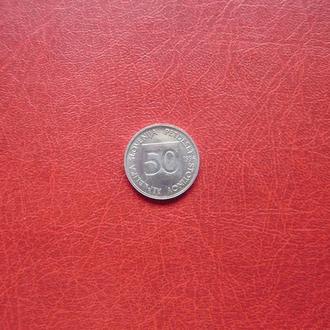 Словения 50 стотинов 1996. Редкий год