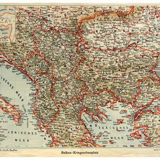 Карта Балканский театр военных действий Первая мировая 1919 Fv8.3