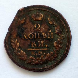 2 копейки 1818
