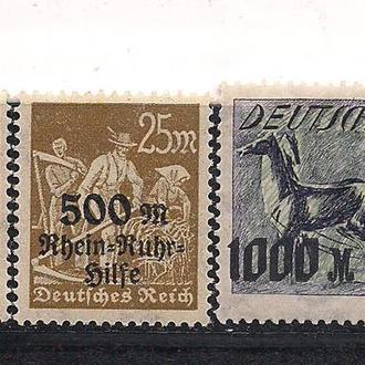 Рейх**, 1923 г., марки с надпечаткой для телеграфа