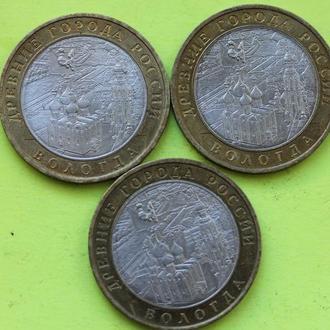 Россия,10 рублей 2007 Вологда ММД