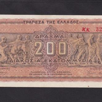 200 000 000 драхм 1944г. Греция.  Отличная в коллекцию!!!