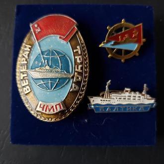 Лот-значки. Ветеран Труда ЧМП,ММФ,Черноморское морское пароходство + бонус