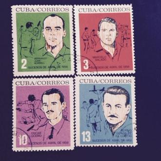 Куба 1964г   Политические деятели