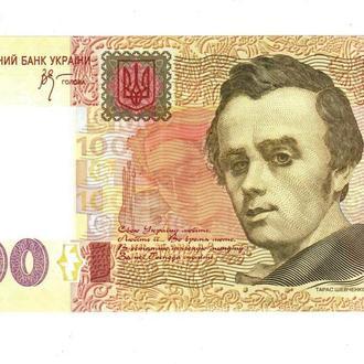 100 грн Украина 2005 год Стельмах  Пресс. Unc