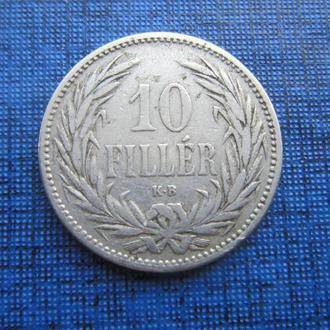 монета 10 филлеров Австро-Венгрия 1893 для Венгрии