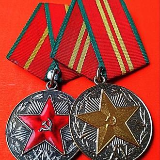 """""""ВЫСЛУГА КГБ СССР"""" (20 и 15 ЛЕТ)"""