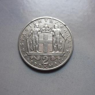 Греция 2 драхмы 1966