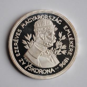 Австро-Венгрия 5 крон 1896 г. KB-UP, 'Тысячелетие' PROOF RESTRIKE