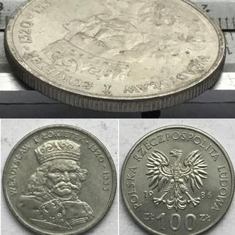 Польша 100 злотых, 1986г  Король Владислав I Локоток). Медно-никелевый сплав