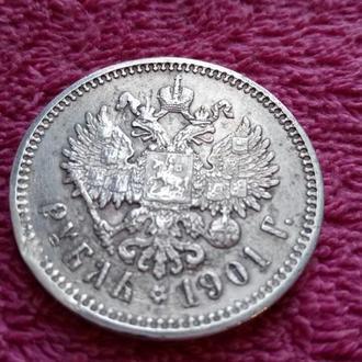 Оригинал 1 рубль 1901 года. Редкий! Ф*З
