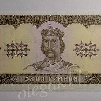 1 грн. / Ющенко / 1992 / Сохран UNC / в защитном листе