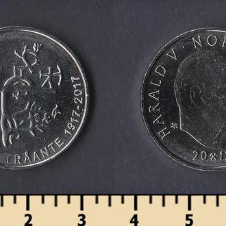 Норвегия 20 крон 2017