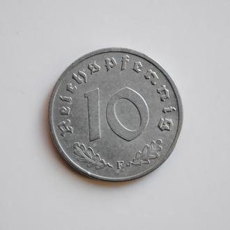 Германия 10 рейхспфеннигов 1948 г. F, UNC, 'Военные деньги (1940-1949)'