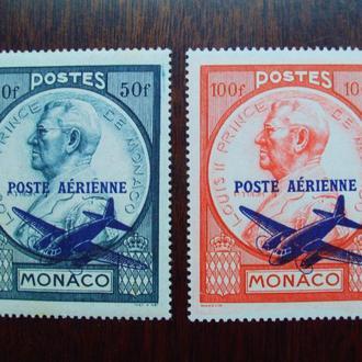 Монако.1946г. Авиапочта. Надпечатка! Полная серия. MNH