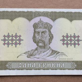 Украина 1 гривна гривня 1992 год aUNC Гетьман (122)