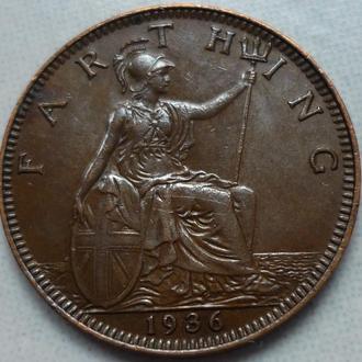 Великобритания 1 фартинг 1936 состояние