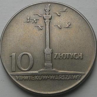 Польша 10 злотых 1965 г.