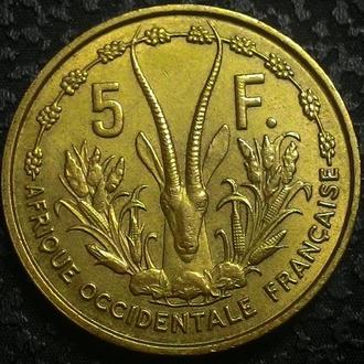 Западная Африка 5  франков 1956 год СОСТОЯНИЕ!!