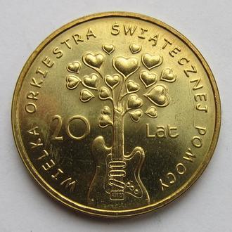 Польша 2 злотых 2012 *20лет Большой Оркестр Праздничной Помощи*