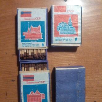 Спички в деревянном коробке 1972 г (Республики СССР)
