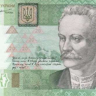 20 гривен Тигипко 2003 нечастая Украина UNC