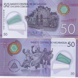 Nicaragua Никарагуа  50 Cordobas 2015 (2014) UNС