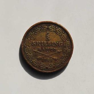 Швеция 1/3 скиллинга 1844 г., 'Король Оскар І (1844-1859)'