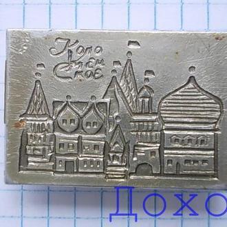 Значок Коломенское кремль