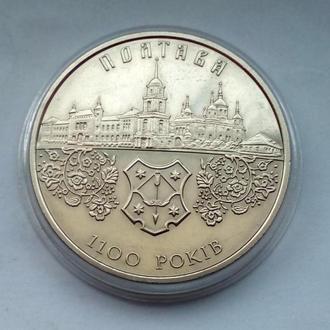 1100 років Полтаві / 1100 лет Полтаве Полтава 2001